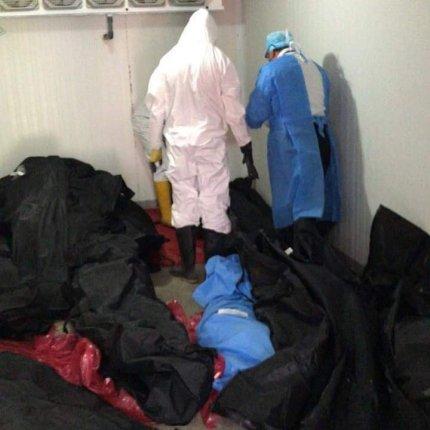 Covid19 Ecuador - muertos sin cremarse en el Ministerio de Salud - Amorgue 6